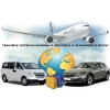 До аэропорта, ж/д вокзал вас доставит комфортное и надежное такси в Актау!