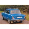 ЗАЗ 968 Запорожец,   до 1980